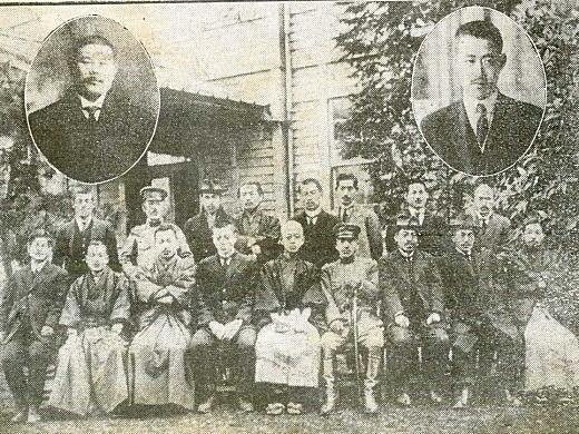 職員記念写真1922A.jpg