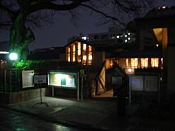 自由学園明日館.jpg