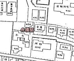 舟橋邸1938.jpg