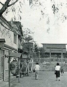 芝神明宮1953.jpg