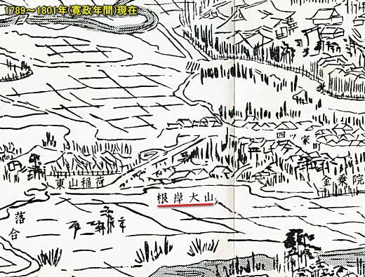 若葉の梢「根岸大山」.jpg