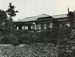 荻外荘1940年頃.jpg
