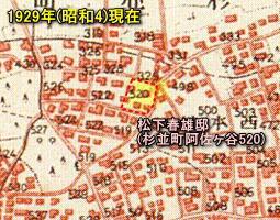 荻窪1万分の1(松下)1929.jpg