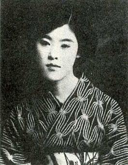 萩原稲子(上田稲子).jpg