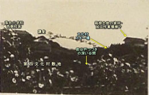 落合小と第四文化村2_19290524.jpg