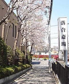 落合斎場3.jpg
