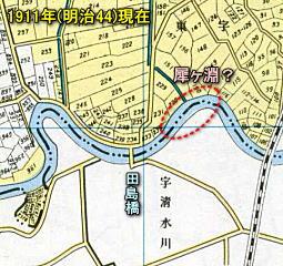 落合村1911.jpg