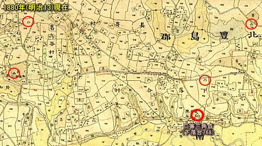 落合村附近1880.jpg