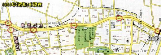 落合町市街図1941.jpg