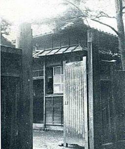 落合町役場1932.jpg