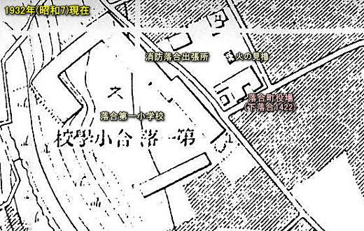 落合町役場地図1932.jpg