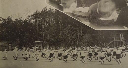 落四小校庭1941.jpg