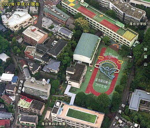 落四小空中2002.jpg