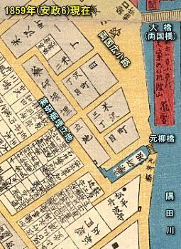 薬研堀(幕末)1859.jpg