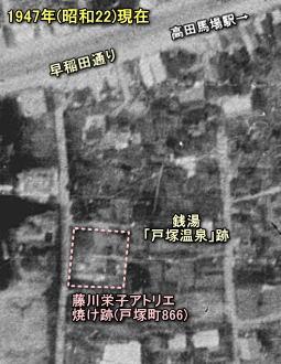 藤川アトリエ焼跡1947.jpg