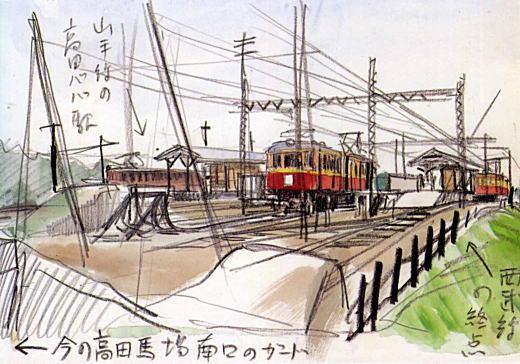 西部電車の終点1936.jpg
