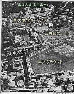 解説(東).jpg