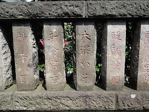 豊坂稲荷1.JPG