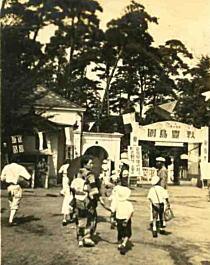 豊島園.JPG