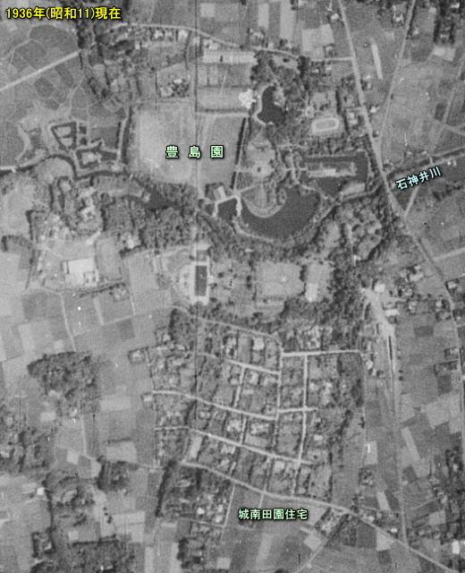 豊島園1936.jpg