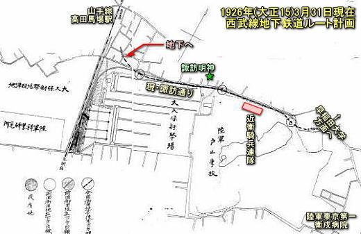路線計画参考図1926.jpg