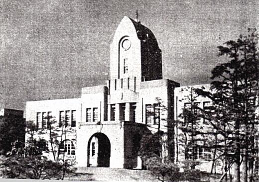 農商務省燃料研究所1921.jpg