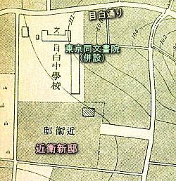 近衛新邸1922.jpg