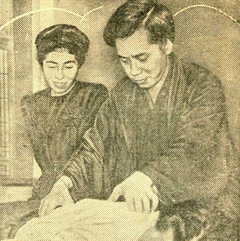近衛昭子・野口晴哉1950.jpg