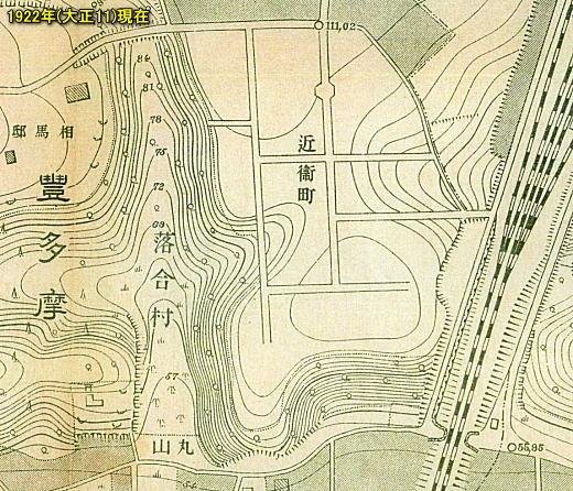 近衛町地形図1922.jpg