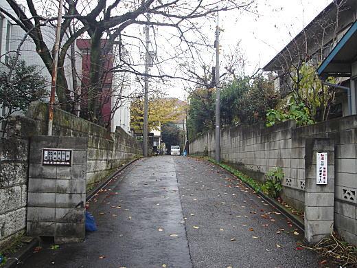 近衛邸跡.JPG