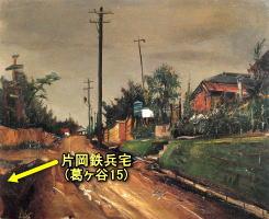 道1926.jpg