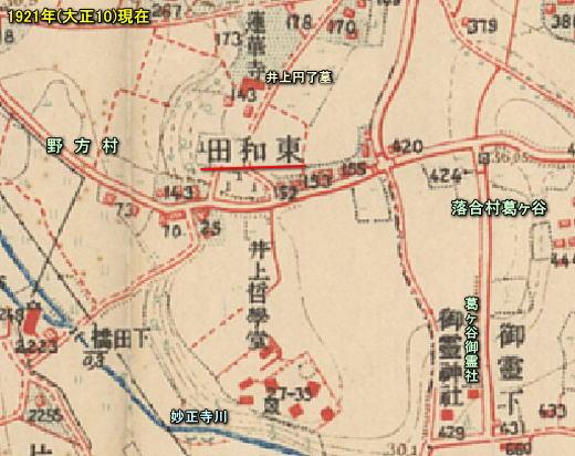 野方村東和田1921.jpg