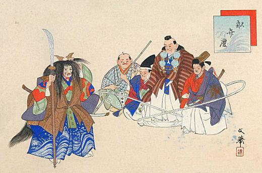 野村文挙「舩弁慶」.jpg