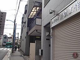 野田半三宅跡.JPG