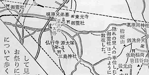 鎌倉隠れの里.jpg
