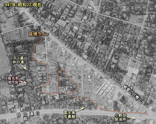 長崎バス通り1947.jpg