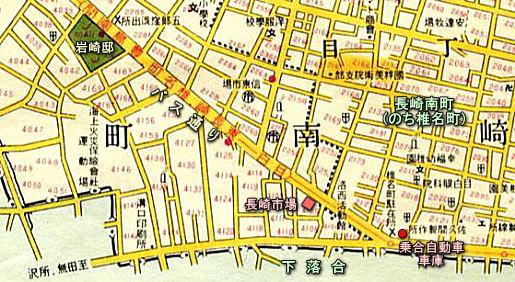 長崎南町1933.jpg