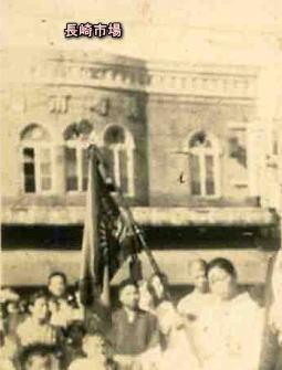 長崎市場1940頃.jpg