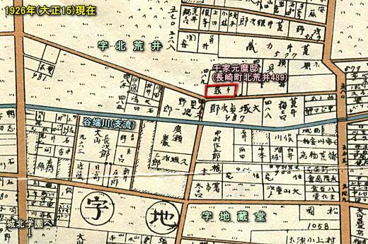 長崎町北荒井489.jpg