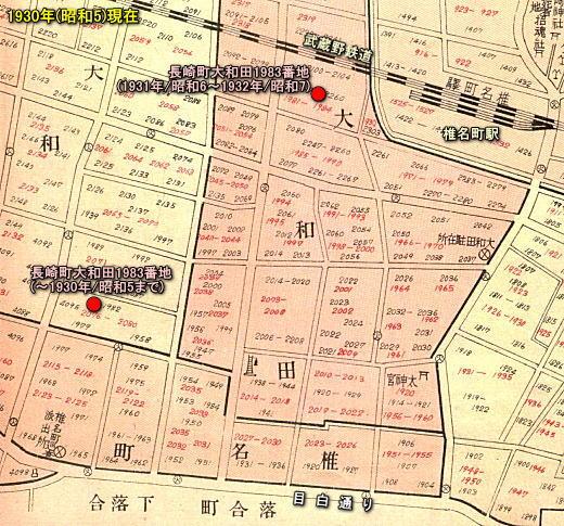 長崎町地番変更地図1930.jpg
