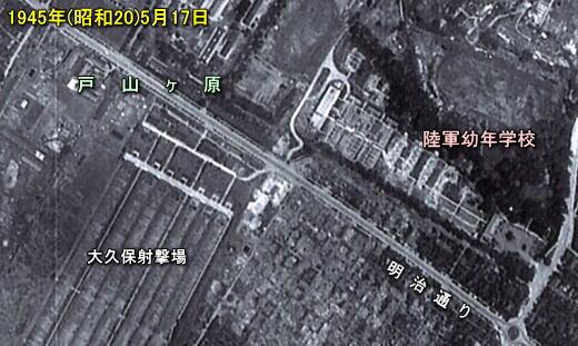 陸軍幼年学校19450517.jpg