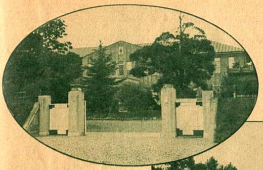 陸軍科学研究所1932.jpg