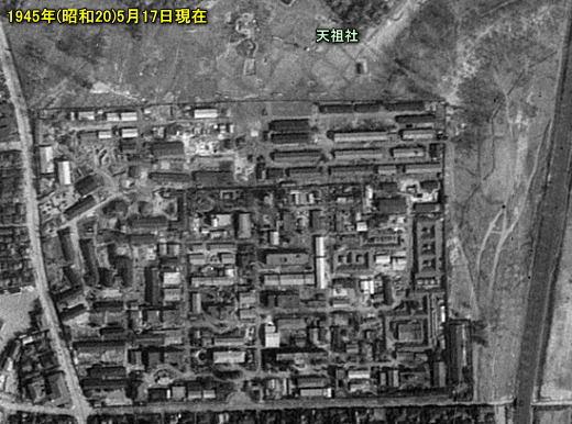 陸軍科学研究所1945.jpg