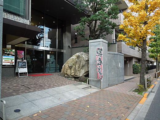 陸軍科学研究所正門跡.JPG