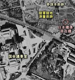 陸軍陸地測量部1947.JPG