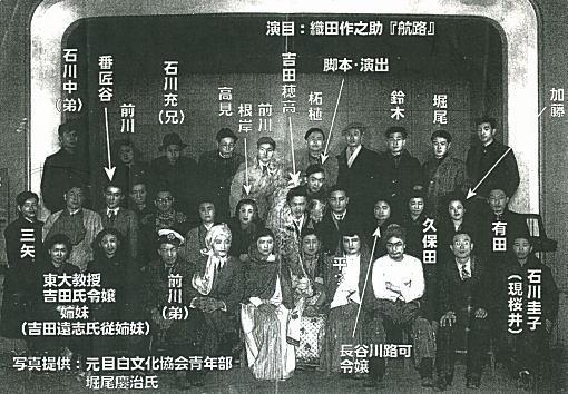 青年部演劇2.jpg