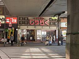 須田町食堂(聚楽).JPG