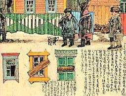 風しもの村2.jpg