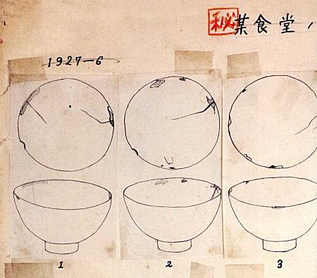 食堂ノ茶碗ノカケ方192706.jpg
