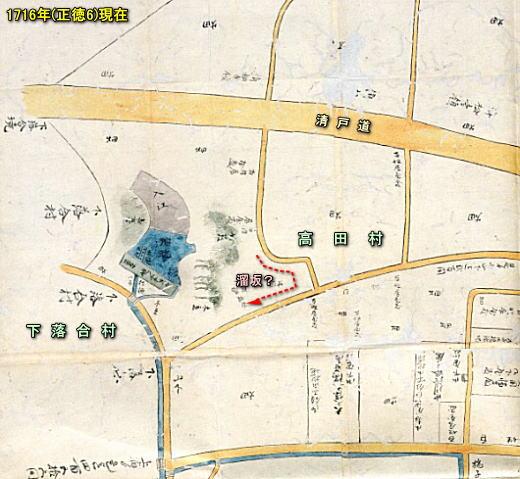 高田村絵図1716.jpg